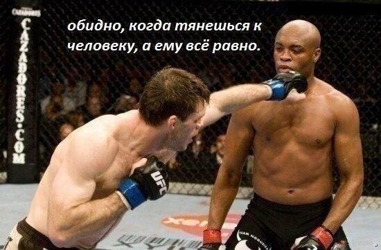 Новые фото от zubrilov за 21 марта 2013