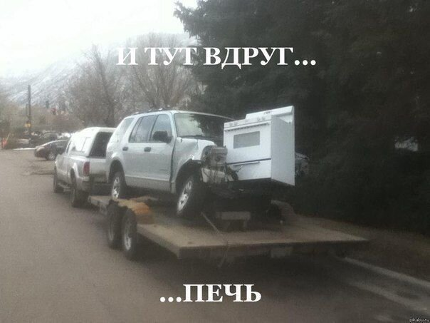 Фотка от zubrilov за 21 марта 2013