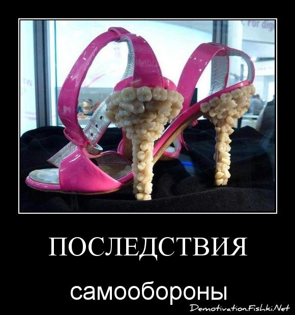 Последствия от zubrilov за 22 марта 2013