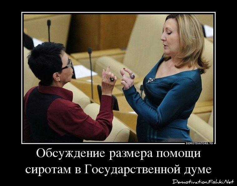 Демотиваторы, часть 358. от zubrilov за 25 марта 2013