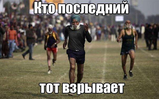 Фотоприкол онлайн бесплатно от zubrilov за 25 марта 2013