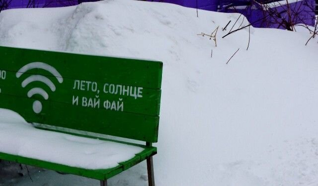 Фотоприкол бесплатно от zubrilov за 25 марта 2013