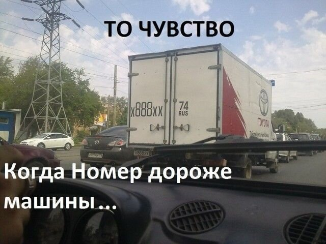 Улетное фото от zubrilov за 26 марта 2013