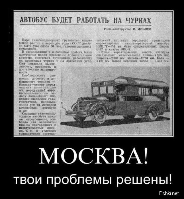 Демотиваторы, часть 359. от zubrilov за 27 марта 2013