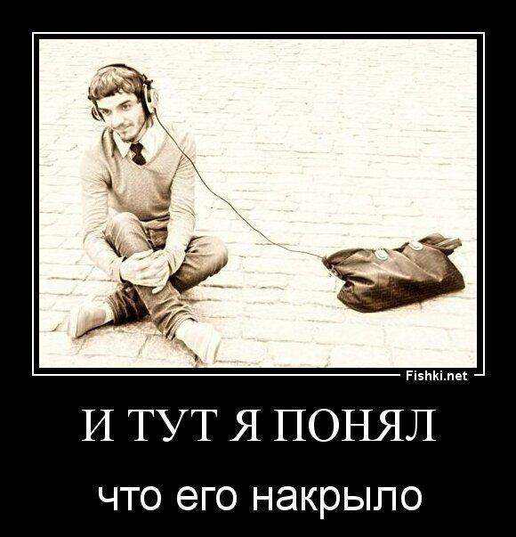 И тут я понял от zubrilov за 29 марта 2013