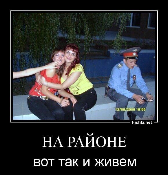На районе от zubrilov за 02 апреля 2013