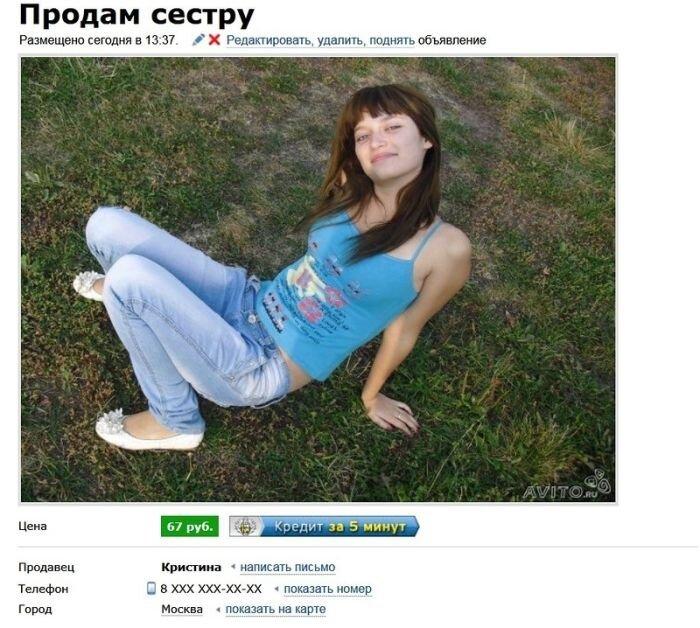 Фотоприкол бесплатно от zubrilov за 02 апреля 2013
