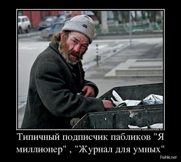 Демотиваторы, часть 362. от zubrilov за 03 апреля 2013