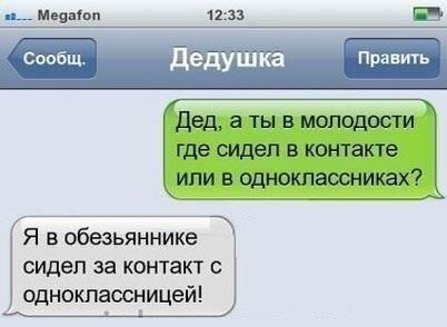 Бесплатно фото от zubrilov за 04 апреля 2013