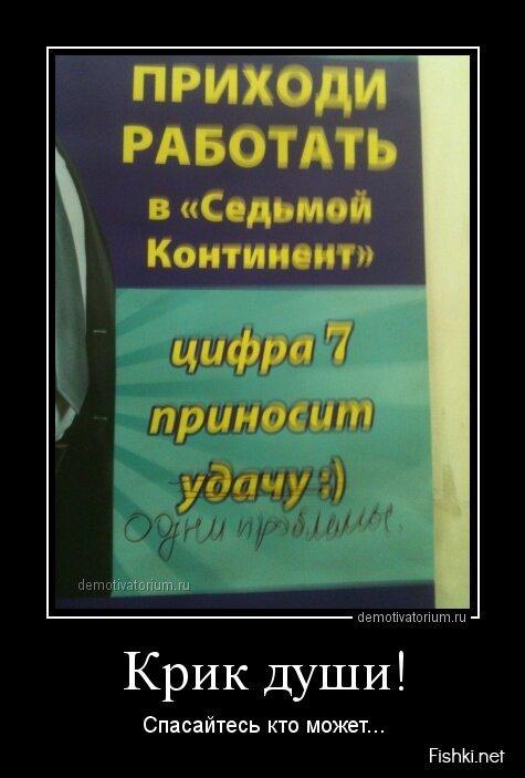 Демотиваторы, часть 363. от zubrilov за 05 апреля 2013