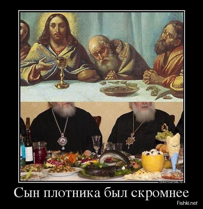 Демотиваторы, часть 365. от zubrilov за 10 апреля 2013