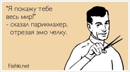 Прикольные открытки. Часть 43. от zubrilov за 11 апреля 2013