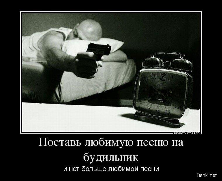 Демотиваторы, часть 366. от zubrilov за 12 апреля 2013
