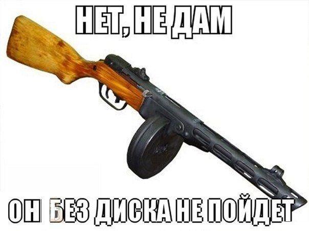 Красивые фото от zubrilov за 12 апреля 2013
