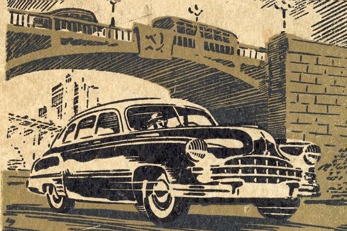Книга про автомобили 1950 года (21 Фото)