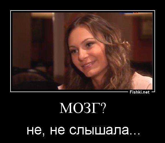 мозг? от zubrilov за 15 апреля 2013