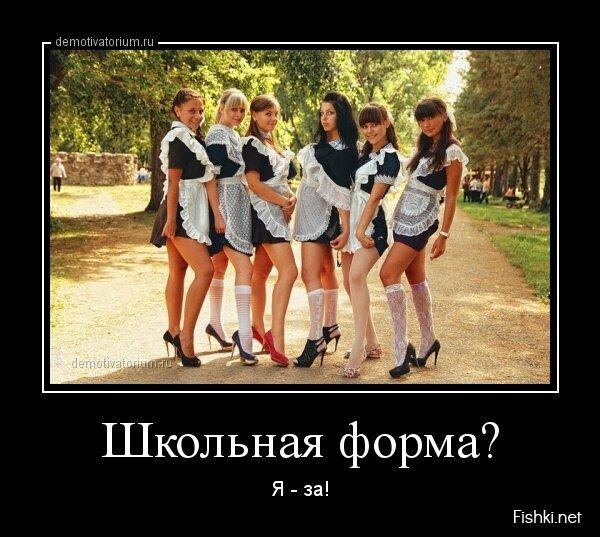 Демотиваторы, часть 368. от zubrilov за 17 апреля 2013