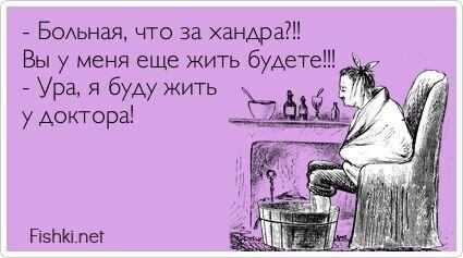 Прикольные открытки. Часть 44. от zubrilov за 18 апреля 2013