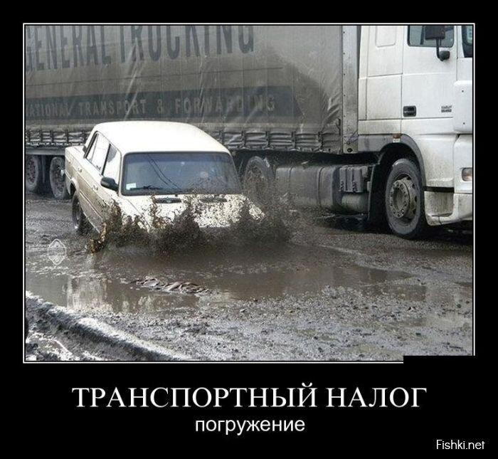 Демотиваторы, часть 369. от zubrilov за 19 апреля 2013