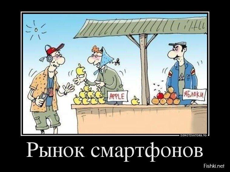 Демотиваторы, часть 370. от zubrilov за 22 апреля 2013