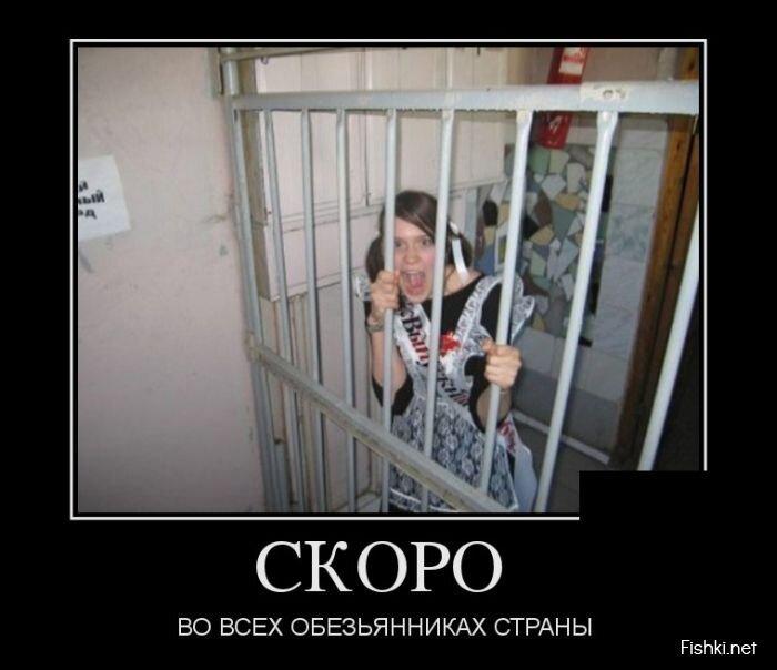 Демотиваторы, часть 371. от zubrilov за 24 апреля 2013