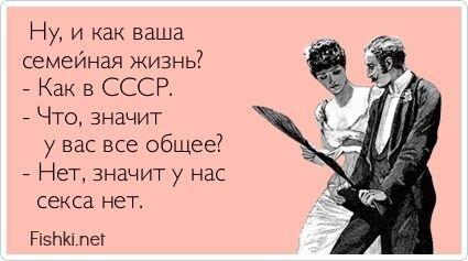 Прикольные открытки. Часть 45. от zubrilov за 25 апреля 2013