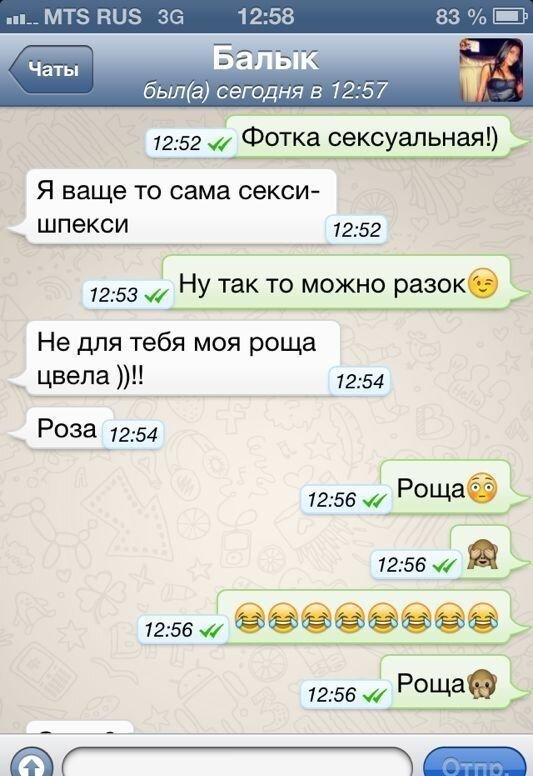 Фотоальбом от zubrilov за 26 апреля 2013