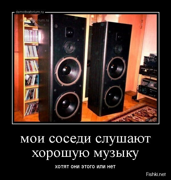 Демотиваторы, часть 372. от zubrilov за 26 апреля 2013