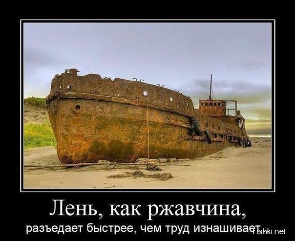 Демотиваторы, часть 373. от zubrilov за 29 апреля 2013