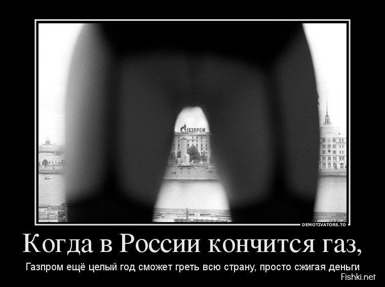 Демотиваторы, часть 374. от zubrilov за 06 мая 2013