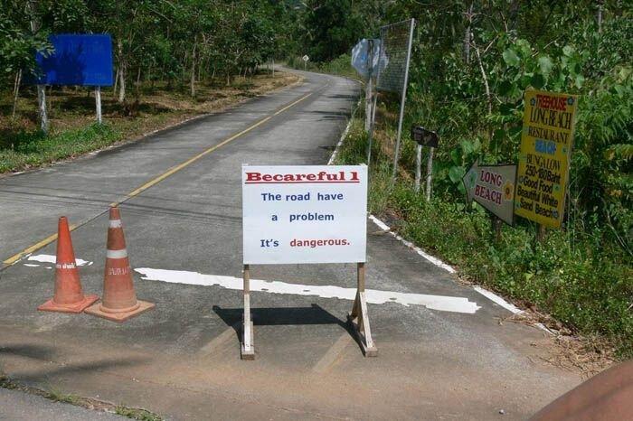 Осторожно, на дороге имеется проблема (8 фото)