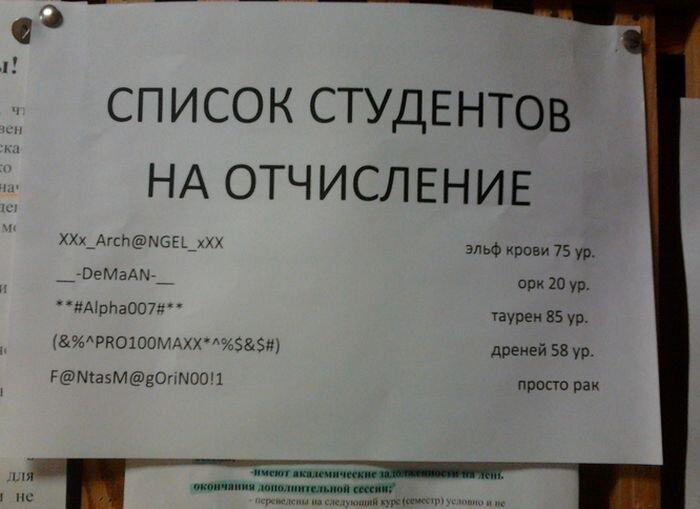Смешной фотоприкол от zubrilov за 08 мая 2013
