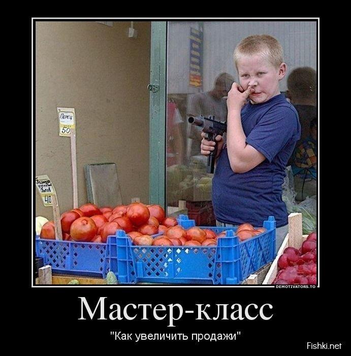 Демотиваторы, часть 375. от zubrilov за 08 мая 2013