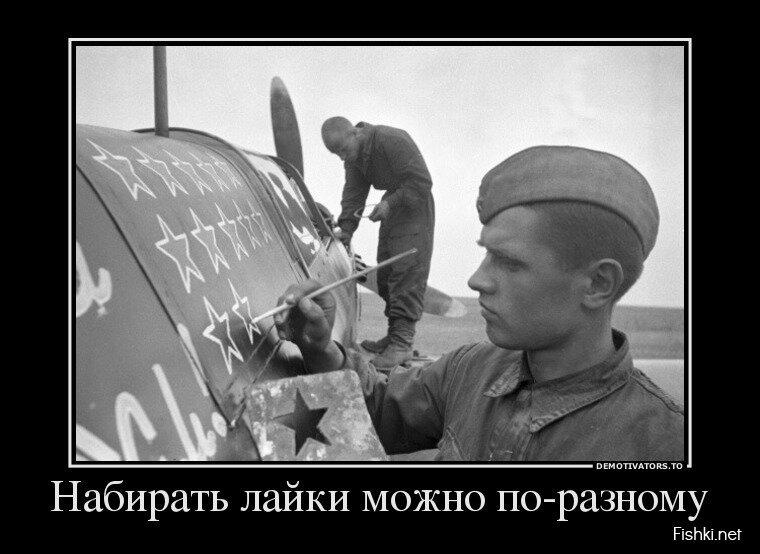 Демотиваторы, часть 376. от zubrilov за 13 мая 2013