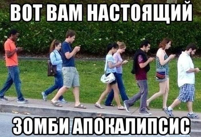 Прикол картинка от zubrilov за 14 мая 2013