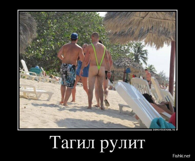 Демотиваторы, часть 377. от zubrilov за 15 мая 2013