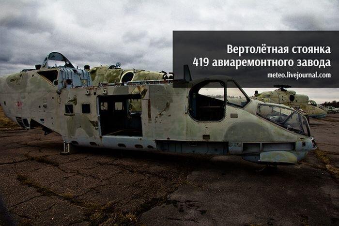 Закрытая стоянка вертолетов (52 фото)