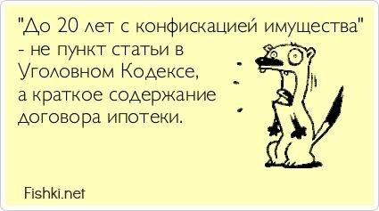 Прикольные открытки. Часть 46. от zubrilov за 16 мая 2013