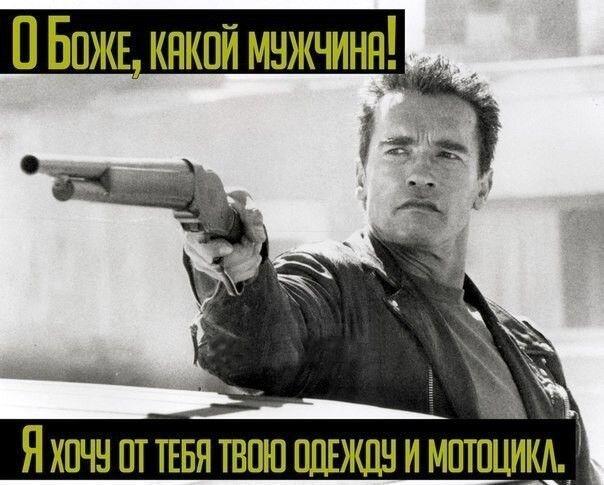 Фото онлайн от zubrilov за 21 мая 2013