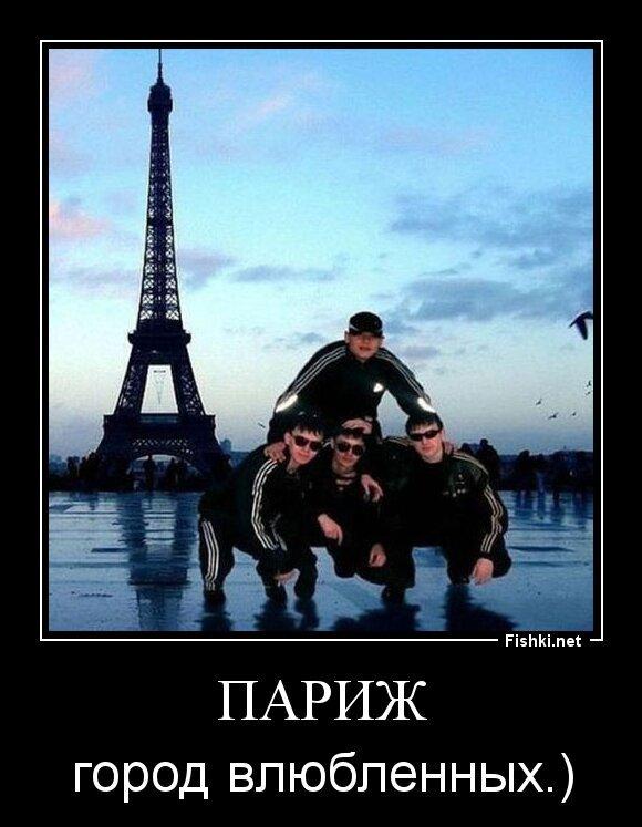 ПАРИЖ от zubrilov за 21 мая 2013