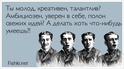 Прикольные открытки. Часть 47. от zubrilov за 23 мая 2013