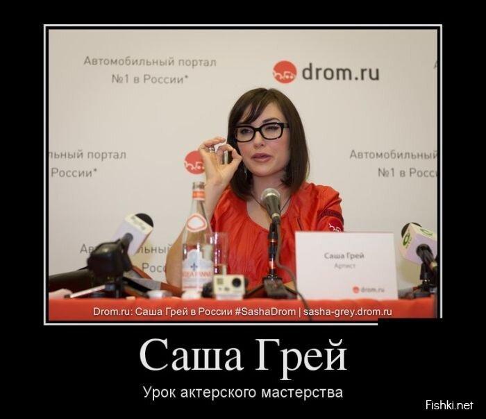 Демотиваторы, часть 381. от zubrilov за 24 мая 2013