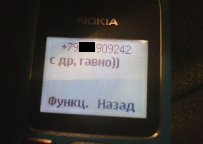 Бесплатно фото от zubrilov за 28 мая 2013