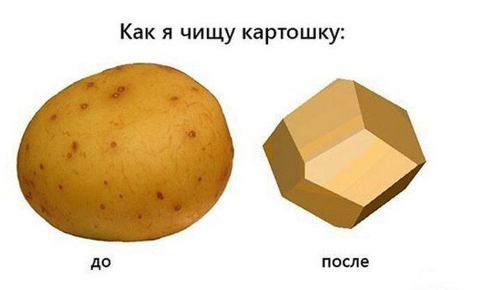 Улетное фото от zubrilov за 28 мая 2013