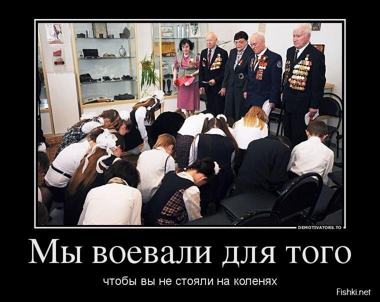 Демотиваторы, часть 383. от zubrilov за 29 мая 2013