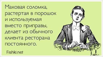 Прикольные открытки. Часть 48. от zubrilov за 30 мая 2013