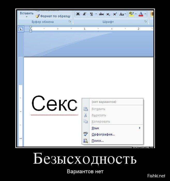 Демотиваторы, часть 384. от zubrilov за 31 мая 2013