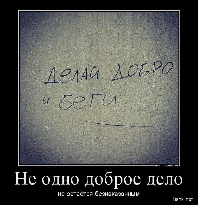 Демотиваторы, часть 385. от zubrilov за 03 июня 2013