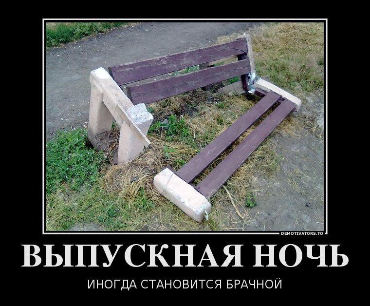 Демотиваторы, часть 386. от zubrilov за 05 июня 2013