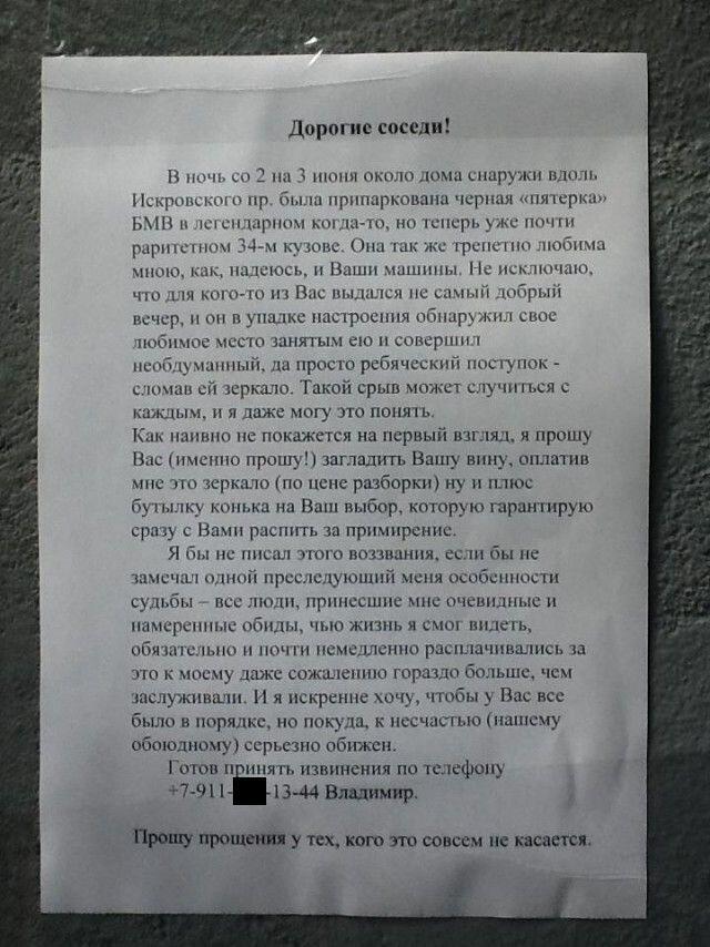 Смешные картинки от zubrilov за 06 июня 2013